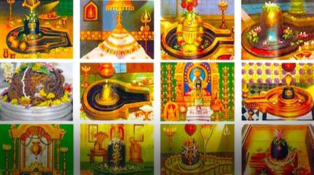 भगवान शिव के ज्योतिर्लिंग कौन से है और कहा है bhagvan shiv jyotiling
