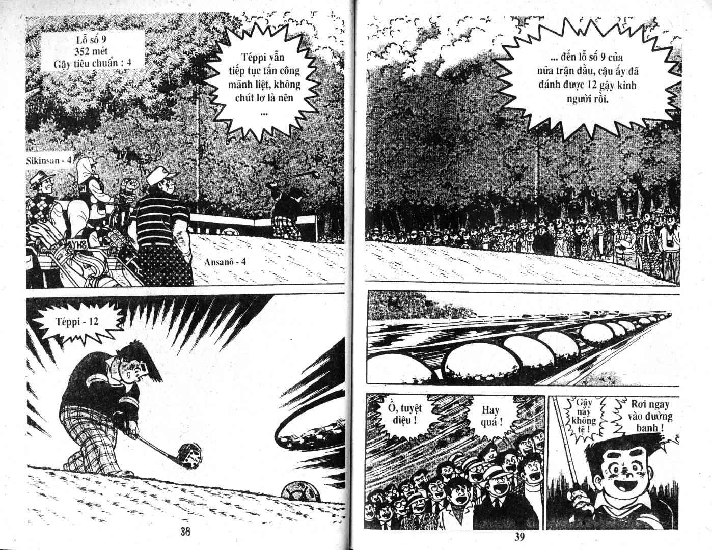 Ashita Tenki ni Naare chapter 40 trang 17