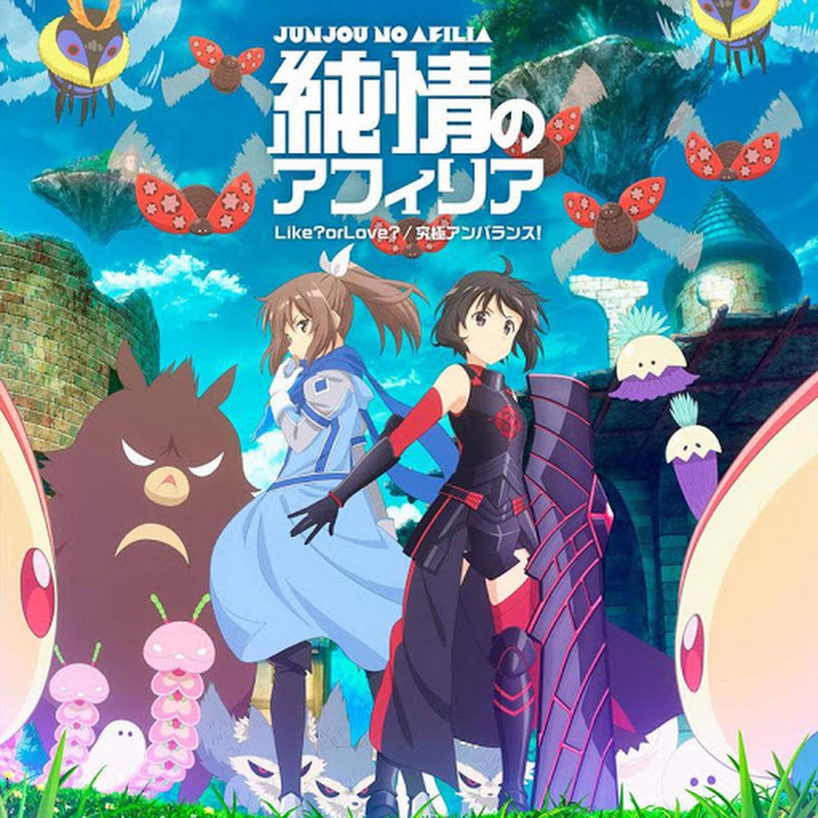 ▷ Descargar Itai no wa Iya nano de Bougyoryoku ni Kyokufuri Shitai to Omoimasu. OST - OP&ED + Insert Song [Extendido] [MP3-320Kbps]