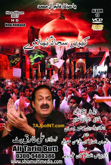 Tariq Butt all nohay volume mp3 free download
