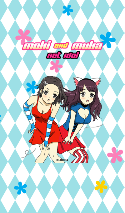 Moki & Muka 넷 아이돌