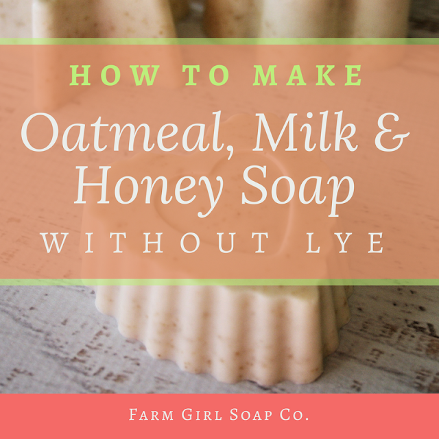 Want to learn how to make oatmeal and honey goat's milk soap without lye? This super simple recipe will show you how! This oatmeal and honey soap is made using the super simple melt and pour method, and is the perfect soap recipe for beginners. Gentle enough for face and body. By Angela Palmer at Farm Girl Soap Co.