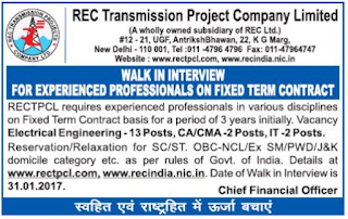 RECTPCL Recruitment 2017, www.rectpcl.com
