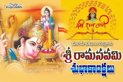 Happy-Srirama-Navami-Wishes-Quotes-Greetings-Pictures