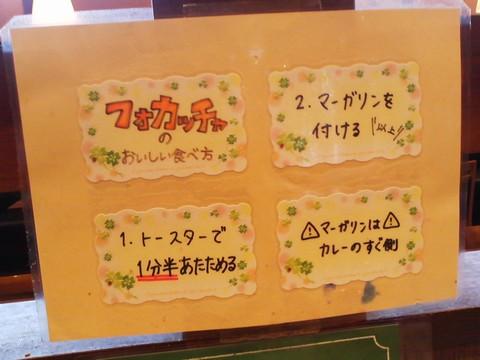 ビュッフェコーナー:パン3 ステーキガスト一宮尾西店3回目