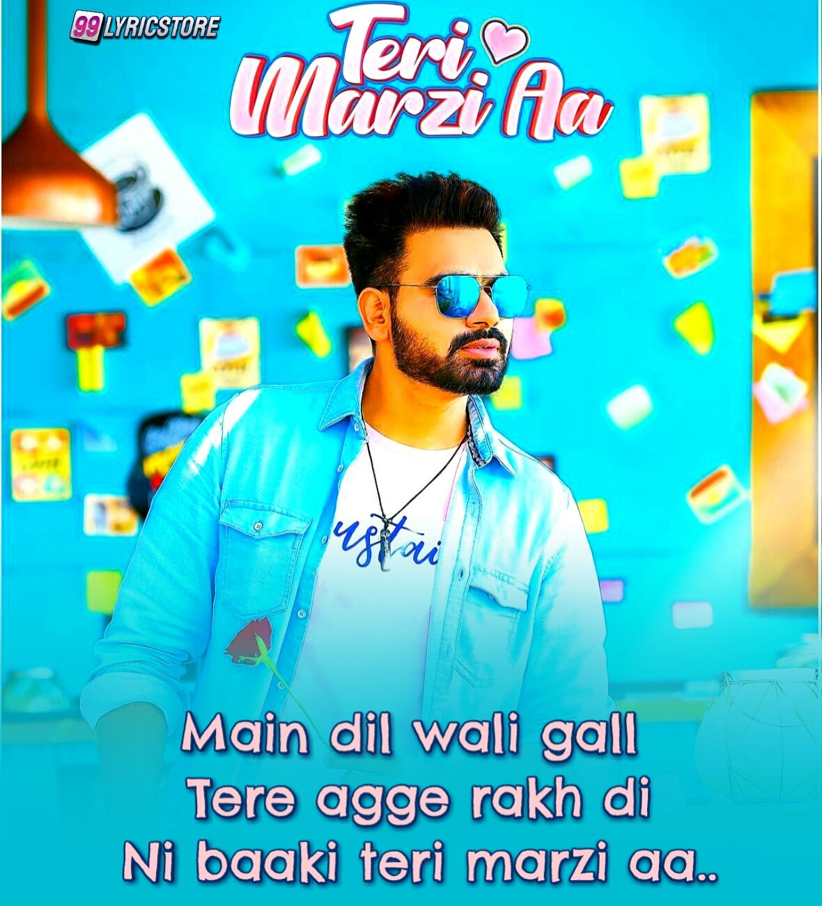 Teri Marzi Aa Punjabi Song Lyrics sung by Parbh Gill