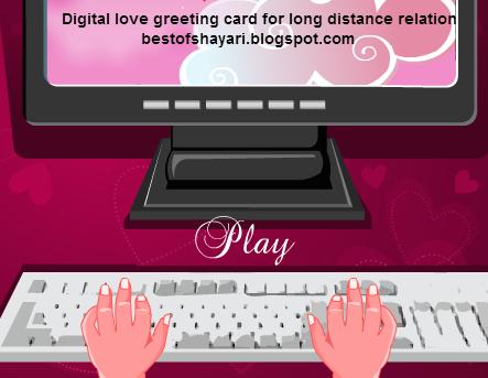 Long Distance Relationship Digital Love Greeting Crads - Best Hindi