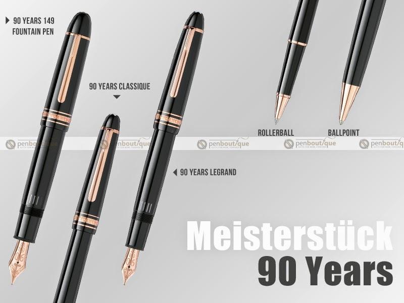 Montblanc Meisterstuck 90th Anniversary Edition