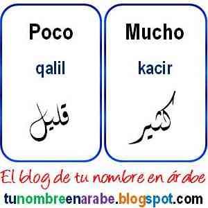 Las palabras Poco y Mucho en arabe