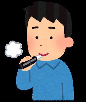 電子たばこを吸う人のイラスト