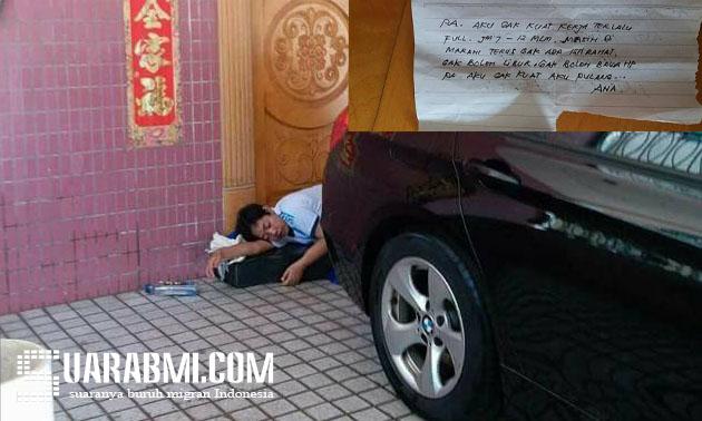 Rusiana, salah seorang TKW yang bekerja di Hong Kong ini mengeluhkan akan beratnya pekerjaan yang ia jalani.