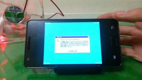 Limbo pc emulator qemu x86