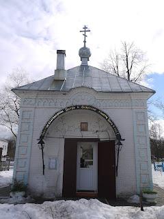 храм в честь святых Петра и Февронии Муромских города Родники