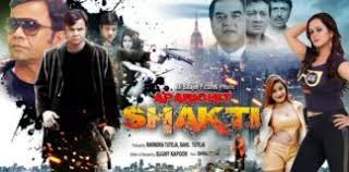 Aparchit Shakti Hindi Movie