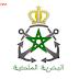 وظائف | شروط ولوج البحرية الملكية المغربية للإناث والذكور لسنة 2019