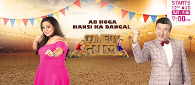 Comedy Dangal 2017 Hindi Episode 03 WEBHD 480p 200mb