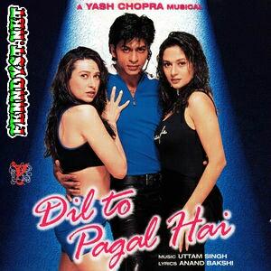 Dil To Pagal Hai (Original Motion Picture Soundtrack) 1997 Album cover