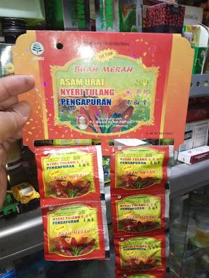 https://jamuonlinesurabaya.blogspot.com/2018/06/jual-kapsul-jamu-buah-merah-papua-di.html