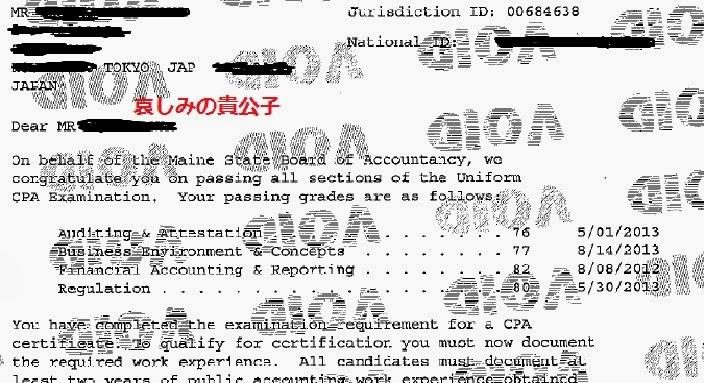 哀しみの貴公子、2018: 【USCPA】 Congratulatory Lettersを受領