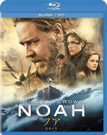 Noah 2014 Dual Audio Hindi 720p Bluray 999mb