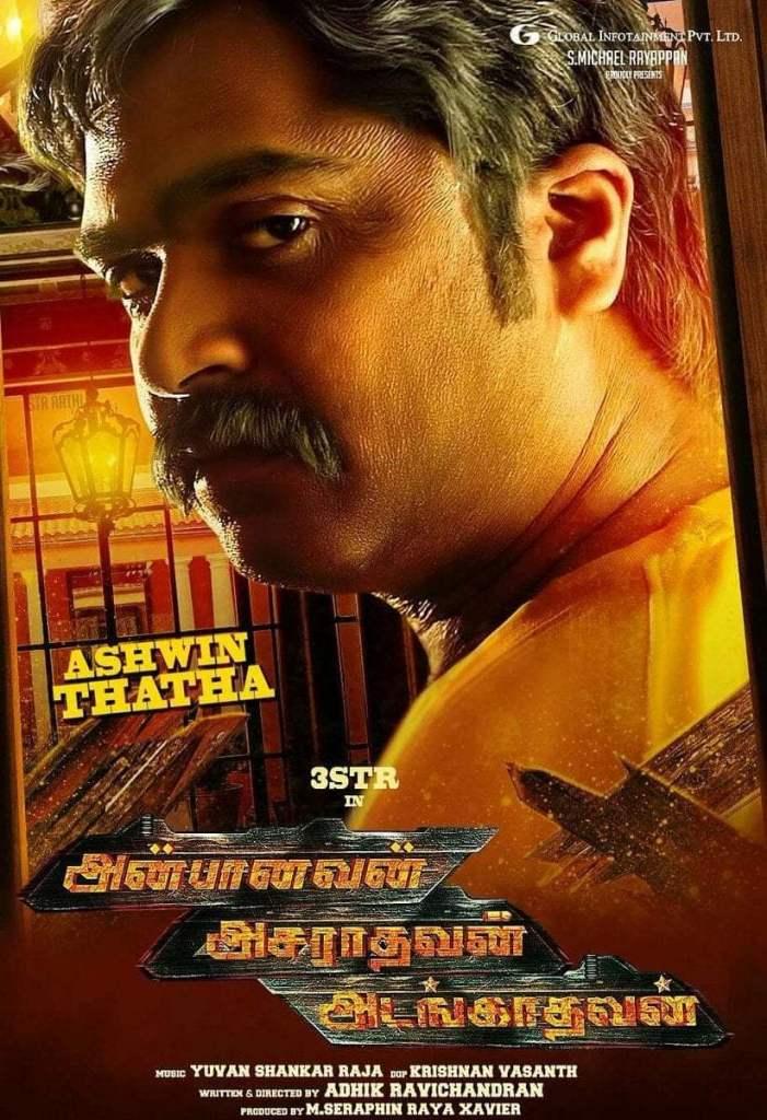Anbanavan Asaradhavan Adangadhavan (2017) Dual Audio Hindi 450MB UNCUT HDRip 480p ESubs