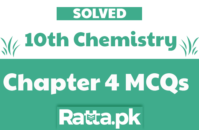 Chapter 4 Hydrocarbons Important MCQs with Answers | 10th Class Chemistry