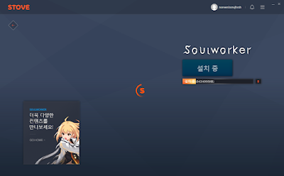 Downloading Soul Worker Korean client