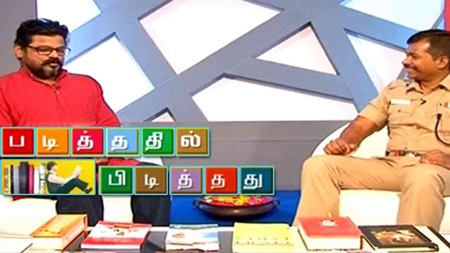 Padithathil Pidithathu – 21-05-2017 | Peppers TV