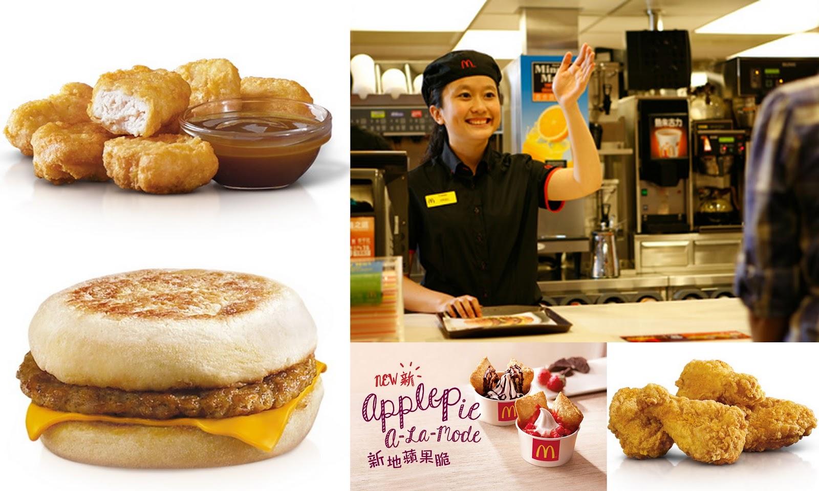 即日起 mcdonald's $10 每天一款特價 有麥樂雞,漢堡包,雞翼配飲品,新地,豬柳漢堡優惠