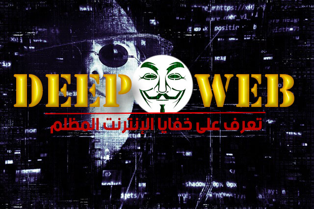 deep web-darknet