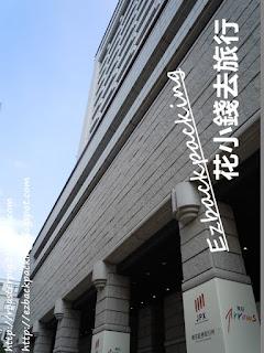 東京證券交易所外觀