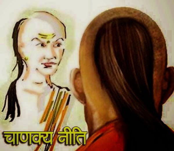 Chanakya Niti about sleeping person