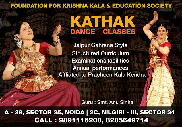 Kathak Dance Classes in Noida