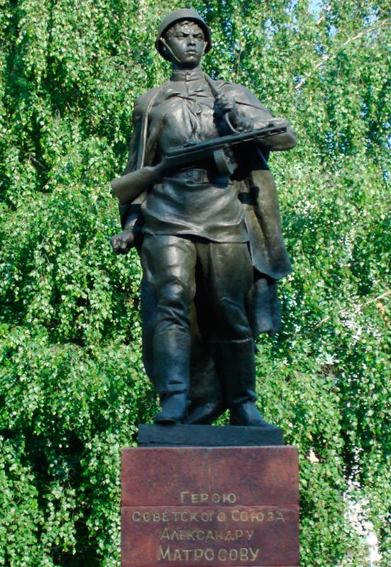 Памятник в уфе за подвиг в бою за деревню чернушки недорогие памятники москва цены