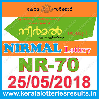 "keralalotteriesresults.in, ""kerala lottery result 25 5 2018 nirmal nr 70"", nirmal today result : 25-5-2018 nirmal lottery nr-70, kerala lottery result 25-05-2018, nirmal lottery results, kerala lottery result today nirmal, nirmal lottery result, kerala lottery result nirmal today, kerala lottery nirmal today result, nirmal kerala lottery result, nirmal lottery nr.70 results 25-5-2018, nirmal lottery nr 70, live nirmal lottery nr-70, nirmal lottery, kerala lottery today result nirmal, nirmal lottery (nr-70) 25/05/2018, today nirmal lottery result, nirmal lottery today result, nirmal lottery results today, today kerala lottery result nirmal, kerala lottery results today nirmal 25 5 25, nirmal lottery today, today lottery result nirmal 25-5-25, nirmal lottery result today 25.5.2018, nirmal lottery today, today lottery result nirmal 25-5-25, nirmal lottery result today 25.5.2018, kerala lottery result live, kerala lottery bumper result, kerala lottery result yesterday, kerala lottery result today, kerala online lottery results, kerala lottery draw, kerala lottery results, kerala state lottery today, kerala lottare, kerala lottery result, lottery today, kerala lottery today draw result, kerala lottery online purchase, kerala lottery, kl result,  yesterday lottery results, lotteries results, keralalotteries, kerala lottery, keralalotteryresult, kerala lottery result, kerala lottery result live, kerala lottery today, kerala lottery result today, kerala lottery results today, today kerala lottery result, kerala lottery ticket pictures, kerala samsthana bhagyakuri"