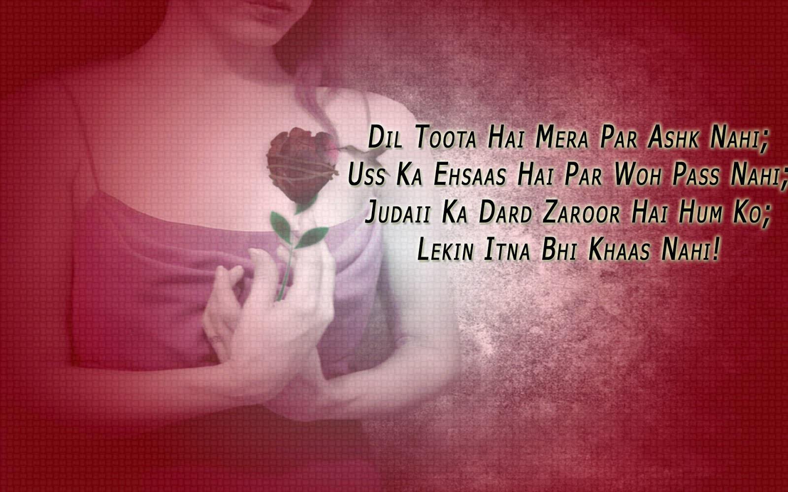 Wallpaper download dil - Wallpaper Download English Download Beautiful Ishq Shayari Hd Images Is Available Under Hindi Shayari Desktop
