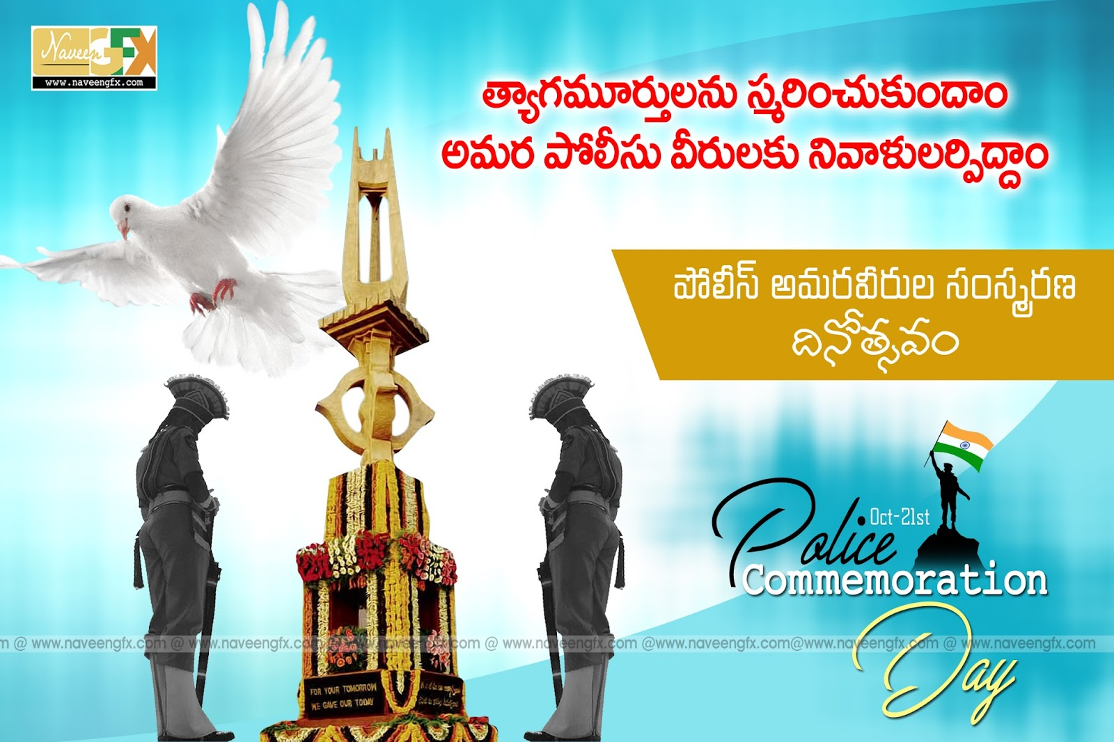 Police Commemoration Day Telugu Poster And Slogans Naveengfx