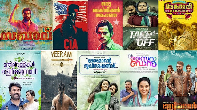 Malayalam Films 2017-Satellite Rights