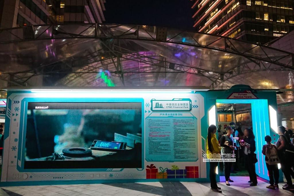 中國信託金融園區戶外滑冰場,免費滑冰活動,南港免費溜冰,免費親子溜冰