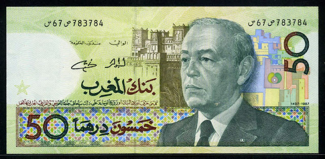 Morocco currency 50 Dirhams banknote