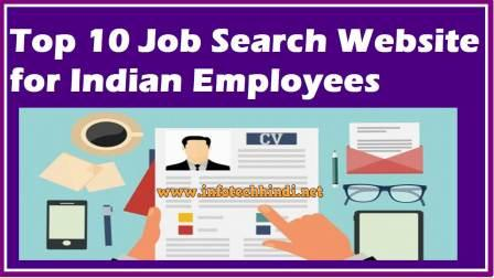 Top 10 Job Search Website for Indian Employees