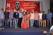 Nenosta Movie Press Meet Stills-thumbnail-3