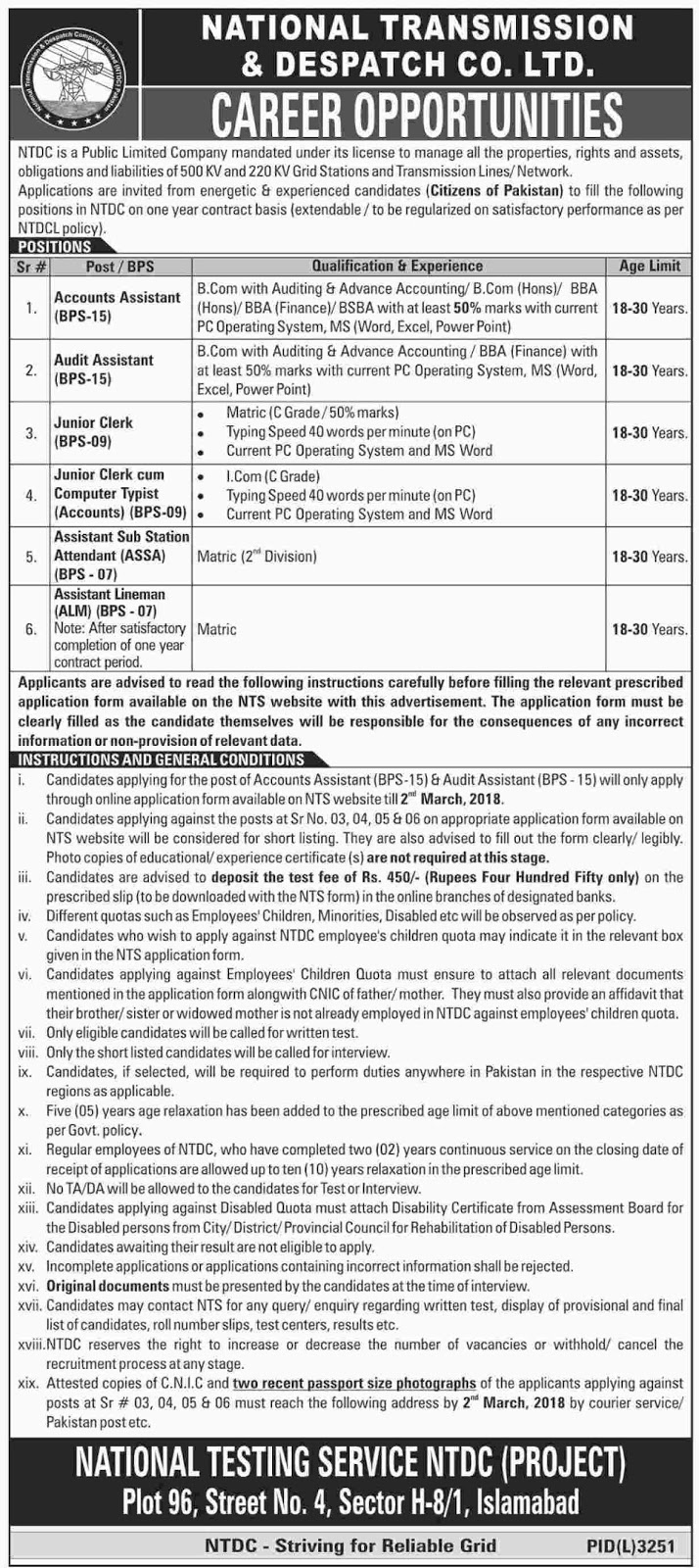 Jobs In National Transmission and Despatch Company Limited Islamabad 2018 for 6 Posts
