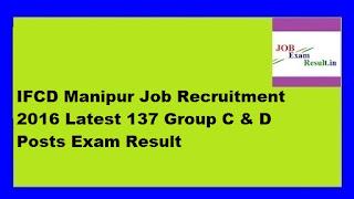 IFCD Manipur Job Recruitment 2016 Latest 137 Group C & D Posts Exam Result