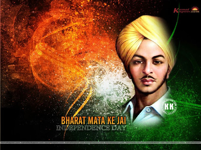Independence day Facebook Profile Pictures 2017