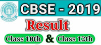 CBSE 10th, 12th Board Result 2019 Coming Soon