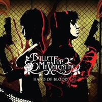 [2005] - Hand Of Blood [EP]