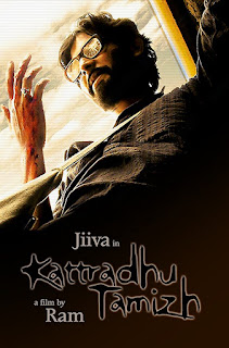 Kattradhu Thamizh (2007)