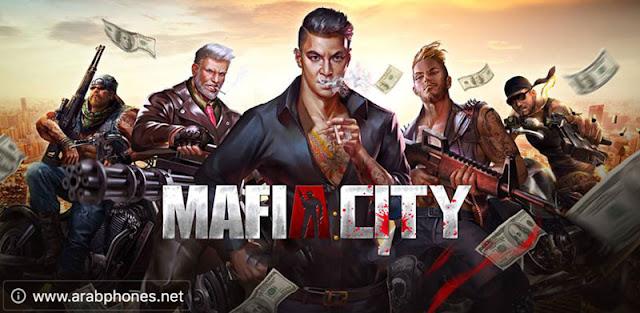 تحميل لعبة mafia city مهكرة للاندرويد