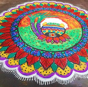 Beautiful Rangoli Designs For Pongal